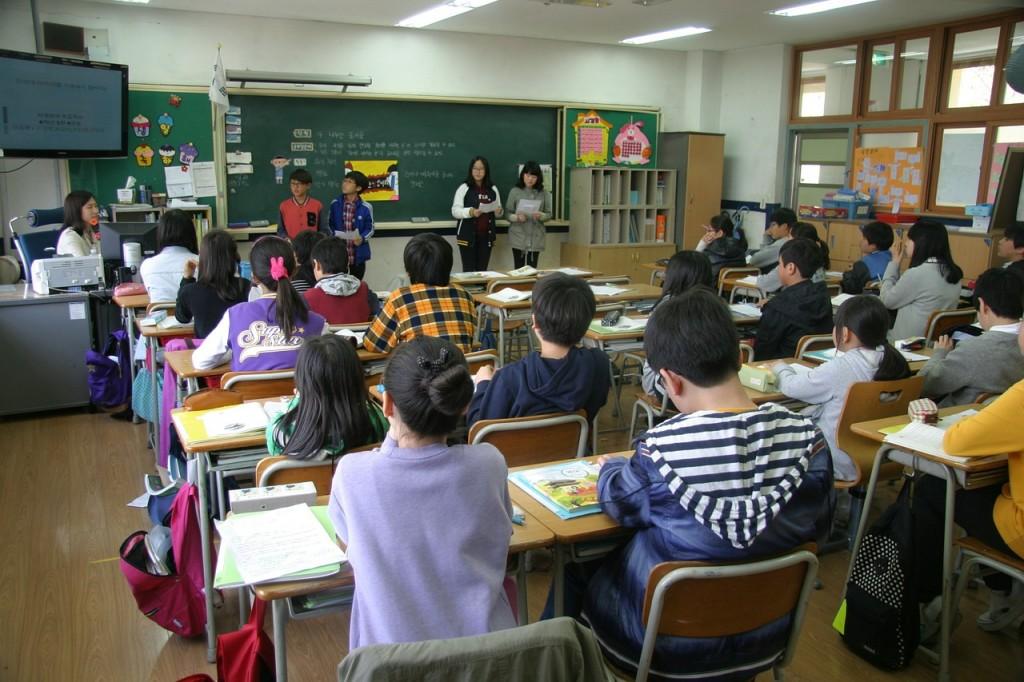 school-class-401519_1280