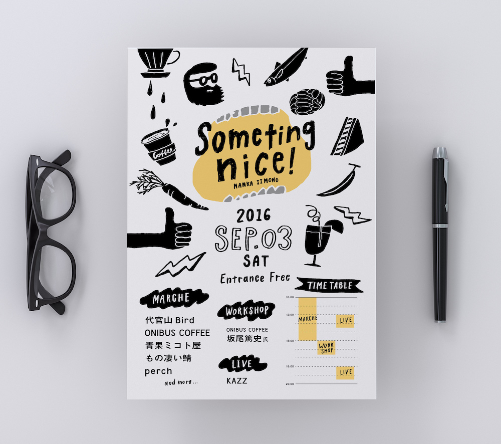 Hand Drawn Food Event Poster Example