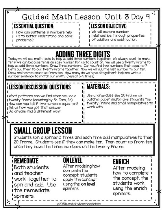 Guided math lesson plan example